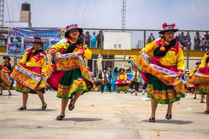 """TRADICIONAL CONCURSO DE DANZAS FOLCLORICAS LANFRANQUINO Denominado """"El Perú Primero"""""""